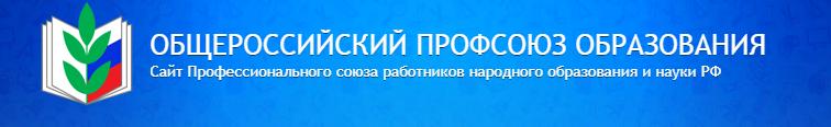 https://eseur.ru